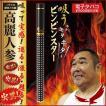 電子タバコ 吸うピンピンスター | 高麗人参 マカ ガラナ スッポン 禁煙 電子たばこ