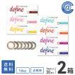 【YM】カラコン カラーコンタクト ワンデーアキュビューディファインモイスト×2箱 送料無料