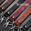 キーリング メンズ レディース キーホルダー ベルトループ 革 本革 日本製 イタリアンレザー EMPIRE ブランド