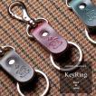 キーリング メンズ レディース キーホルダー ホーウィン クロムエクセル 革 本革 日本製 EMPIRE ブランド