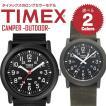 メール便送料無料 TIMEX タイメックス CAMPER キャンパー ロングセラーモデル メンズ/レディース アナログ 腕時計 アウトドア 時計 T18581/T41711