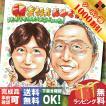 米寿 ちゃんちゃんこ 88歳 米寿のお祝い 似顔絵 プレゼント 男性 女性 祖父 祖母 色紙 ラッピング 無料
