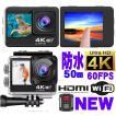 最新 アクションカメラ ウェアラブルカメラ UHD4K6060fps 50mタッチパネル防水 高感度SONYセンサー ドライブレコーダー Wi-Fi/リモコン付モデルフルセット