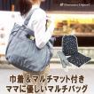 ママバッグ 16ポケットトートバッグセット マルチマット 巾着袋付 ママバッグ マルチバッグ 巾着ポーチ おむつ替えマット 多機能 大容量