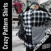クレイジーパターン チェックシャツ メンズ ストリートファッション アシメ 半袖シャツ アシンメトリー