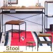 スツール 収納 アンティーク調 おしゃれ 木製 完成品 カフェ ミッドセンチュリー インテリア サイドテーブル シンプル