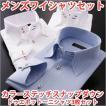 メンズ ワイシャツ セット (スナップダウンハンドステッチ・ブルー&ホワイトシャツ3枚セット)
