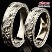 結婚指輪 ハワイアン ダイヤモンドペアリング マリッジリング ホワイトゴールドk18 ダイヤ シンプル 人気