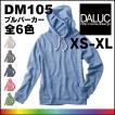 DALUC(ダルク)  パーカー 無地 オーセンティックトライブレンドプルパーカー DM105