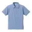 5.3オンス ドライカノコ ユーティリティーポロシャツ ドライポロシャツ 5050-01 男女兼用 無地 XS〜XL