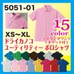5.3オンス ドライカノコ ユーティリティーポロシャツ (ボタンダウン) (ポケット付) 5051-01 男女兼用 無地 XS〜XL