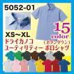 5.3オンス ドライカノコ ユーティリティーポロシャツ (ボタンダウン) 5052-01 男女兼用 無地 XS〜XL
