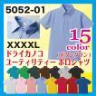 5.3オンス ドライカノコ ユーティリティーポロシャツ (ボタンダウン) 5052-01 男女兼用 無地 XXXXL
