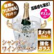 YUKIWA ユキワ シャンパンクーラー/強化ガラス 03270000