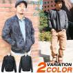 MA1 メンズ ジャケット MA-1 フライトジャケット ブルゾン アメカジ 迷彩 ストリート系 ファッション 2017 春 新作