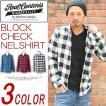 ネルシャツ メンズ チェックシャツ 長袖 REALCONTENTS リアルコンテンツ ストリート系 ファッション
