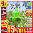 草刈機 草刈り機 充電式 芝刈り機 バリカン 家庭用 剪...