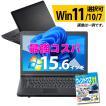 送料無料 ノートパソコン Windows7 店長おまかせ 無線LAN A4大画面ワイド Core i3 メモリ 2GB HDD 160GB DVDマルチ 東芝/富士通/NEC/DELL/HP等