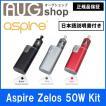 電子タバコ Aspire Zelos 50W Nautilus 2 Atomizer スターターキット ノーチラス2 日本語説明書付 VAPE
