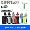 電子タバコ Eleaf iStick Pico 25 with ELLO スターターキット Sony 18650 VTC4バッテリー付き/日本語説明書つき ピコ ピコー VAPE 爆炎