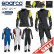 送料無料 SPARCO スパルコ レーシングスーツ GRIP RS-4 FIA公認 クリアランス