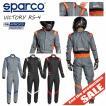 送料無料 SPARCO スパルコ レーシングスーツ VICTORY RS-4 FIA公認