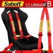 【即納】[Sabelt] サベルト クラブマン B 4x4 レッド ショルダーパッド付属 レーシングシートベルト 運転席用