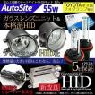 フォグ灯体+配線+55w H11/ トヨタ車H11/H16フォグ汎用灯体+AutoSite HIDキット+電源強化リレーハーネス配線 12v