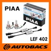 PIAA LED フォグライト用バルブ H11 6000k LEF402