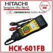 HITACHI 日立 バッテリーチェッカー HCK-601FB