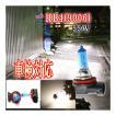 9006 ハロゲンバルブ 4200k 12V対応 55W 2個1セット 2本1set 純正交換用 車検対応 電球 ヘッドライト フォグランプ 小糸製作所 PIAA ホーム等で適合検索可能