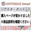カーボン (大) 銀 幅135cm×1m 伸びる リアルカーボンシート 耐熱 耐水 伸縮 カーボディラッピングシート 3D曲面対応 シルバー 長さ100cm 延長可能