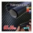 カーボン (A4) 白 幅30cm×20cm リアルカーボンシート 耐熱 耐水 伸縮 カーボディラッピングシート 3D曲面対応 カッティングシート パールホワイト A4サイズ