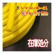 SALE  17//黄3mm シリコンホース 40cm 汎用 バキュームホーム 耐熱 ラジエーターホース ターボ ラジエター インダクション 内径 ミリ パイ φ