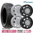 155/65R13 タイヤもホイールも選べるセット 軽自動車用サマータイヤ&ホイール4本セット【送料無料】