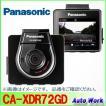パナソニック ドライブレコーダー CA-XDR72GD