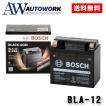 BOSCH ボッシュ BLACK-AGM BLA-12 12Ah 補機バッテリー メルセデスベンツ用 12V