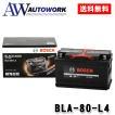 BOSCH ボッシュ BLACK-AGM BLA-80-L4 80Ah 欧州車用AGMバッテリー 12V