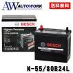 最高峰バッテリー ボッシュ N-55/80B24L ハイテック プレミアム HTP-N-55/80B24L アイドリングストップ車対応  (適合 46B24L 55B24L等) 12V