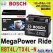 ボッシュ バイクバッテリー RBT4L/TX4L-N メガパワーライド 1年2万キロ保証 2輪車用シールドバッテリー 互換 YT4L-BS FTH4L-BS