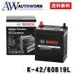 最高峰バッテリー ボッシュ K-42/60B19L ハイテックプレミアム HTP-K-42/60B19L アイドリングストップ車対応