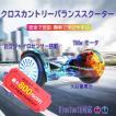 オフロードスマートスクーター バランススクーター 電動スマートスクーター セルフバランススクーター 立ち乗りスクーター 電動スケートバランスボード