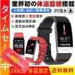 スマートウォッチ 血圧 体温 温度計付き腕時計 睡眠検測 心電図 心拍 血圧 血中酸素 スマートブレスレット 通話 GPS 防水 活動量計 対応24時間 体温測定
