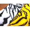 9219【ファー】タイガー(トラ柄)ファー【C2-6】U30