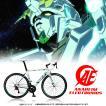 【2019年1月納品】AE社製 ユニコーンガンダム ロードバイク(カーボンフレーム)
