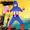 2016新作 ハロウィン コスチューム 子供 大人 コスプレ キャプテンアメリカ ハロウィン 子供用 大人用 コスチューム Captain America風 コスプレ 仮装 親子ペア