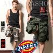 ディッキーズ メンズ ハーフパンツ Dickies メンズ ショートパンツ ミリタリー カモフラ ボトムス