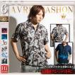 アロハシャツ メンズ 半袖シャツ シャツ カットソー 大きいサイズ 海 トップス  秋コーデ用クーポン配布中