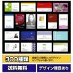 お試し 名刺印刷 40枚 名刺作成 デザインテンプレート データ入稿 オリジナル 郵便ご利用 送料無料