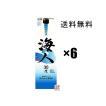 海人 泡盛  30度 1800ml 6本 セット 紙パック 焼酎 沖縄